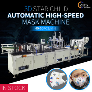 High speed 3D automatic mask machine 40-50pcs per min