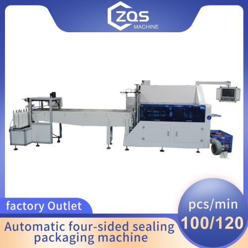 Automatic Horizontal 4 side sealing KF94 fish mask packing machine