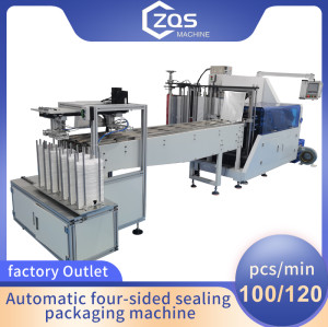 Automatic Horizontal 4 side sealing KF94 fish mask packing machine