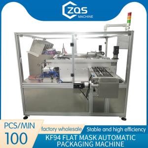 Automatic 6 channels KF94 fish mask machine 100pcs per min