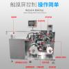 核酸拭子四面封包装机