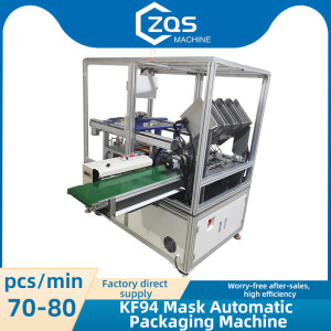 Full Servo motors KF94 mask packing machine 70-80pcs/min