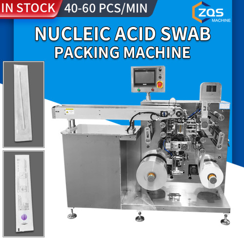 full automatic mucleic acid swab packing machine