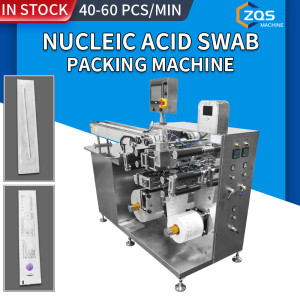 full automatic mucleic acid swab packing machine
