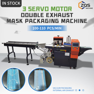 Blank masks , KF94 , KN95 , N95 , butterfly shape masks packing machine with 3 servo motors 110pcs per min