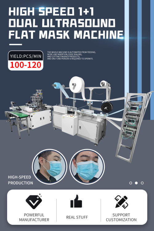 6 roller 4 ultrasound 1+1 mask machine with ear loop folding device and rectifying device