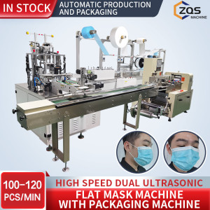 6 roller 4 ultrasonic mask machine with ear loop folding device rectifying device & packing machine