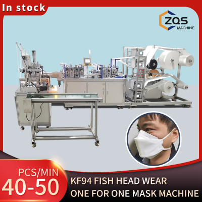 Auto KF94 FISH shape head tie up headband mask machine 40pcs/min