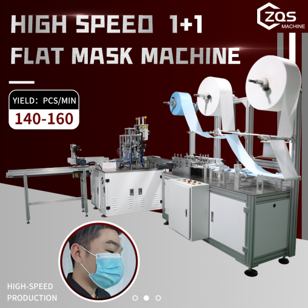 New upgraded steel panel 1+1 Automatic Face Mask Machine Details-9 Servo Motor-140~160PCS/MIN