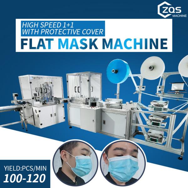 Automatic linkage mask machine with no material alarm sensor 1+1 Automatic Face Mask Machine Details-9 Servo Motor-100~120PCS/MIN