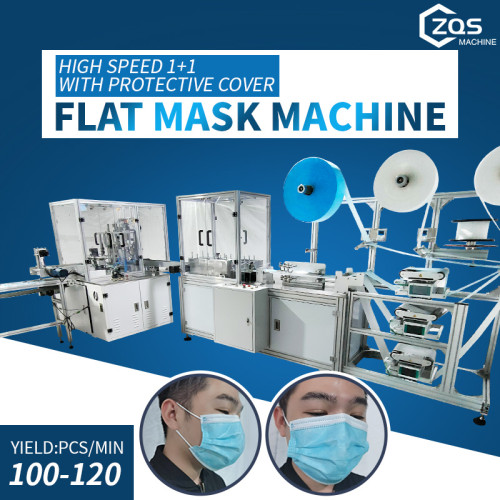 Automatic linkage mask machine with no material alarm sensor 1+1 Automatic Face Mask Machine Details-9 Servo Motor-100~120PCS/MIN