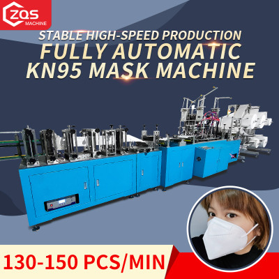 in stock 2021 full automatic high speed 120-130pcs per min KN95 mask machine