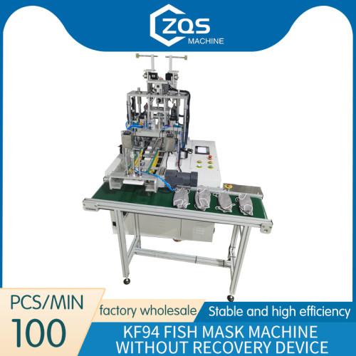 1+1 KF94 fish mask machine with rectifying device  100-120PCS/MIN