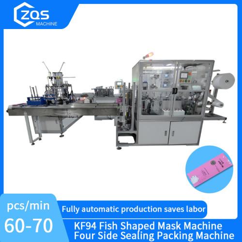 1+1 KF94 fish mask machine with 4 sides sealing packing machine