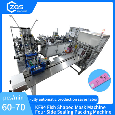 1+1 KF94 fish mask machine with 4 sides sealing packing machine