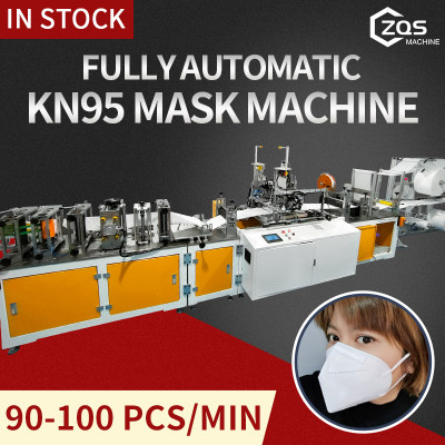 2021 full automatic high speed 2PLC 90-100pcs per min KN95 mask machine