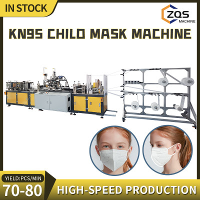 2021 full automatic high speed 2PLC 70-80pcs per min kids size KN95 mask machine