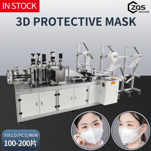 High speed 3D star automatic mask machine 100-200pcs per min