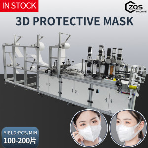 High speed 3D star automatic mask machine 100-200pcs per min