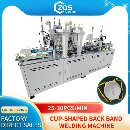Automatic cup type mask ear loop welding machine 25~30PCS/MIN