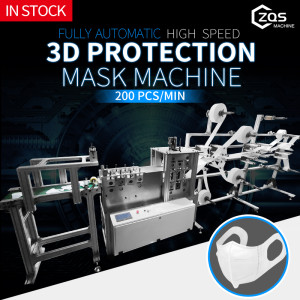 High speed 3D automatic mask machine 200-300pcs per min