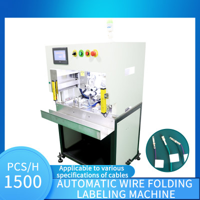 Wire Harness Labeling Machine
