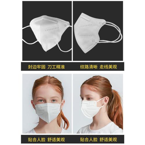 全自动高速KN95儿童口罩机,每分钟稳定生产70-80片