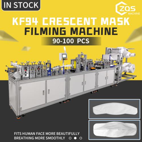 KF94 crescent mask filming machine