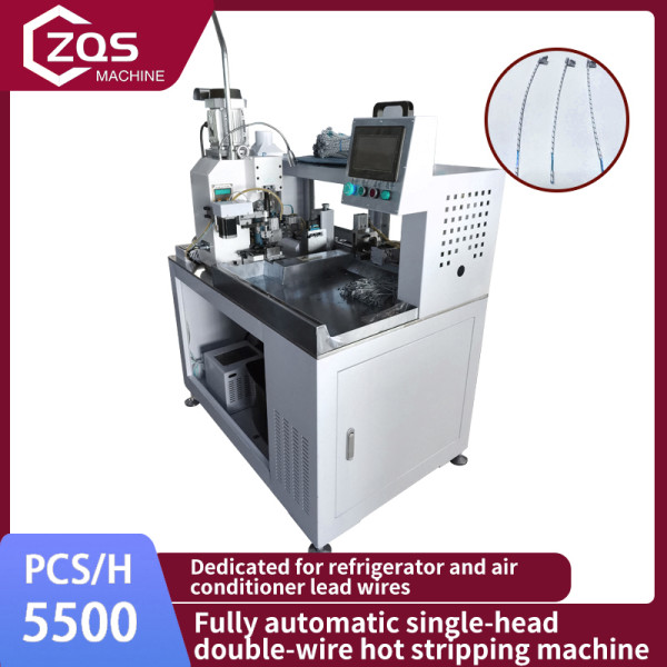 Fully automatic single-head double-wire hot stripping machine