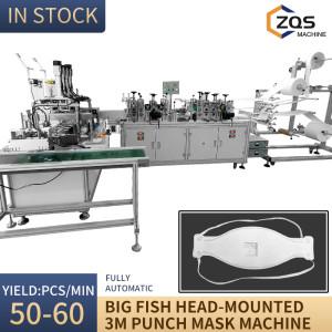 1+1 3M headband KF94 fish mask machine 50-60pcs per min