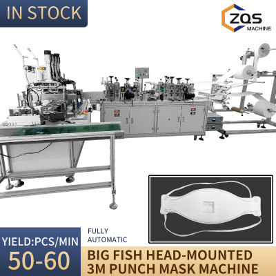 1+1 3M headband KF94 fish mask machine 50-60pcs per min
