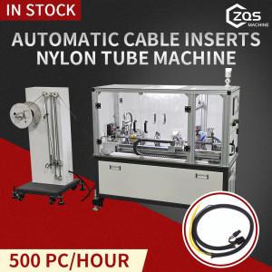 automatic cable inserts nylon tube machine