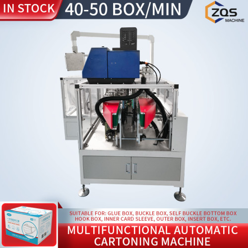 fully automatic Multifunction box packing machine for masks ,food, cosmetic and so on