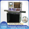 fully automatic Wire Harness multi-points folding Labeling Machine