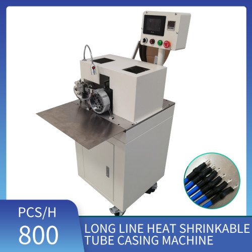 Automatic Long wire heat shrinkable tube casing machine