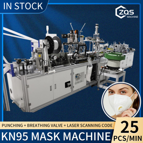 fully automatic KN95 mask machine with breath valve and Sponge strips , Laser printer