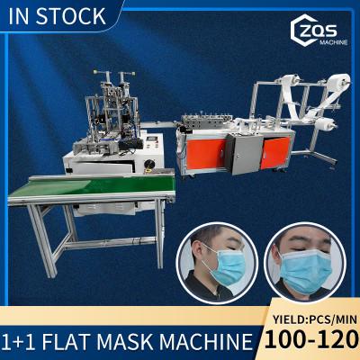 100-120pcs per min 1+1 9 servo motors mask making machine