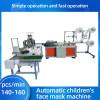 Automatic kids size Face Mask Machine Details-9 Servo Motor-140~160PCS/MIN