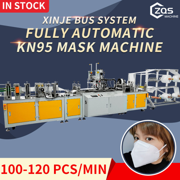 2021 fully automatic high speed bus system 100-120pcs per min KN95/N95 mask machine