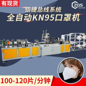 总线稳定高速全自动KN95口罩机每分钟产量100-120片
