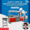 500+pcs per min  Positioning Elastic band Kids And Adult Mask Machine With The Rectifying Device