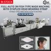 1+1 3M headband KF94 fish mask machine 25-35pcs per min