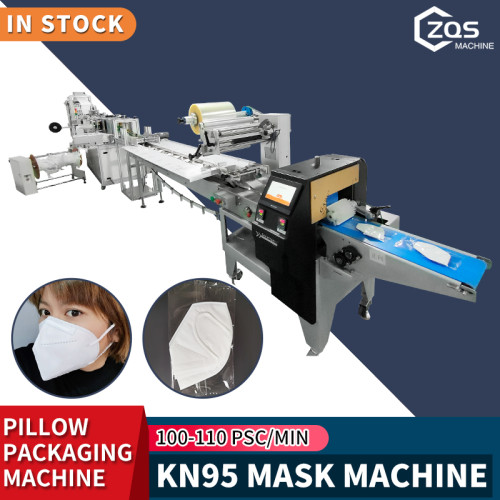 Fully automatic KN95 N95 mask machine with high speed packing machine automatic masks production line