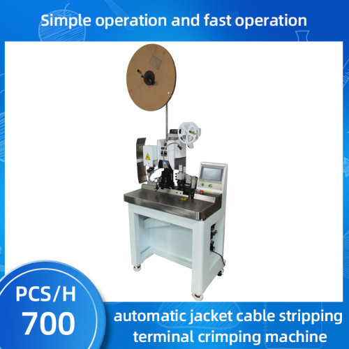 Automatic jacket cable stripping terminal crimping machine