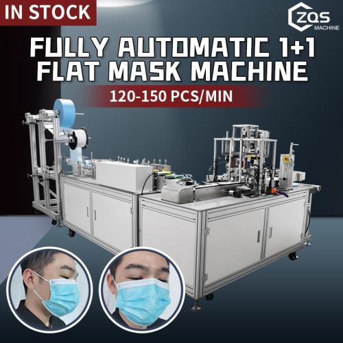 fully automatic mask machine 1+1 3 ply standard  120-150pcs per min 8 servo motors 3 ultrasonic surgical mask machine