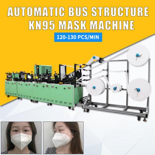 2021 fully automatic high speed 14 servo motors 4 ultrasonic KN95 N95 2D face mask making machine