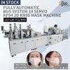 fully automatic high speed 18 servo motors  KN95 N95 2D face mask making machine