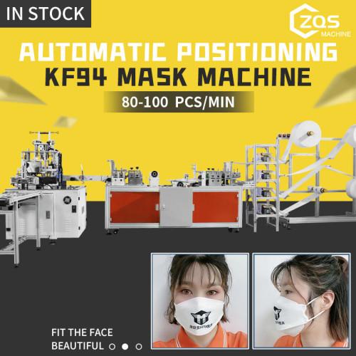 Automatic 1+1 positioning KF94 fish Face Mask Machine