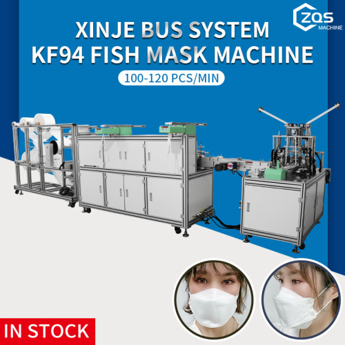 1+1 KF94 fish mask machine with the corrector device 100-120pcs per min