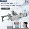 Fully Automatic 1+1 headband Face Mask Machine 9 servo motors 5 stepper motors 60-70pcs per min